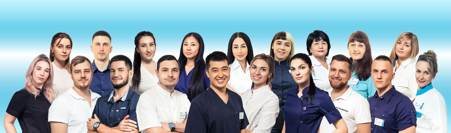 Коллектив стоматологического центра Гелиодент
